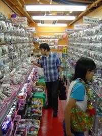 Anime_store