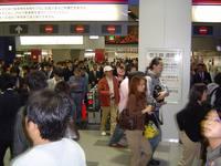 Subway_scene